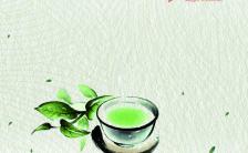 中国传统文化推广茶文化推广国学推广中医中药推广缩略图