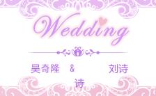 蕾丝风格婚礼邀请函缩略图