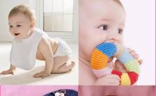 宝宝成长录h5模板缩略图