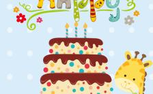 宝宝生日纪念相册h5模板缩略图