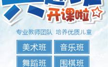 清新淡雅企业个人新品发布会通用邀请函缩略图