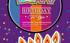 高贵紫色系送亲人朋友生日祝福贺卡模板缩略图