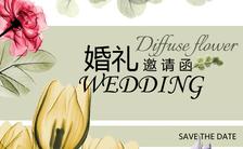 森系卡通水彩英文婚礼邀请函H5模板缩略图