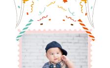 宝宝生日宴百日宴创意卡通气球成长相册邀请函缩略图