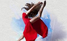 高端大气简约时尚创意舞蹈培训招生宣传缩略图