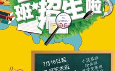 清爽简约婚礼邀请函H5模板缩略图