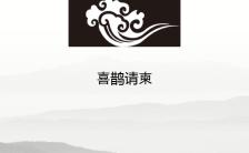 中国风企业简介h5模板缩略图