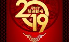 中式风格公司年会邀请函h5模板缩略图