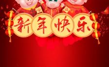 喜庆红色万事亨通新春快乐贺卡H5模板缩略图