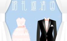 漫画风婚纱高端时尚简约婚礼缩略图