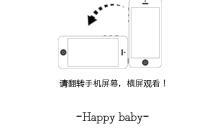 黑白创意简约百日宴满月生日邀请函H5模板缩略图