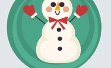 简洁商家圣诞元旦活动促销通用模板缩略图