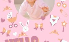 粉色卡通女孩宝宝百日宴生日宴邀请函H5模板缩略图