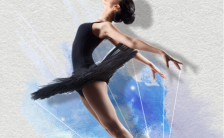 简约大气成人儿童芭蕾舞培训班招生H5模板缩略图