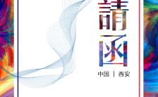 时尚炫酷新品发布邀请函缩略图