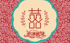 高端时尚简约大气红色系中式喜帖缩略图