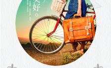 小清新日系森系文艺青春旅行闺蜜写真毕业相册纪念相册摄影作品集缩略图