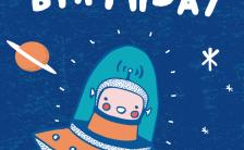 蓝色系可爱动漫极简风儿童生日祝福相册生日贺卡通用H5模板缩略图