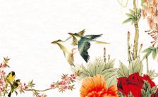 迎新春贺新年企业宣传模板缩略图