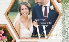 520浪漫森系花朵告白表白秀恩爱婚礼邀请函结婚电子请帖照片纪念册模板缩略图