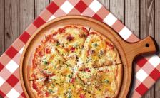 创意时尚简约自然披萨西餐美食推荐缩略图