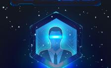蓝色动画科技炫酷高端大气招聘招募模板缩略图