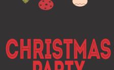 高级温馨黑色系圣诞节班级活动邀请函缩略图
