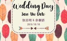 简约文艺清新时尚浪漫婚礼邀请函H5模板缩略图
