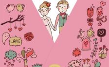 高端大气上档次简约唯美有内涵的婚礼邀请函H5模板缩略图