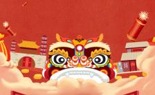 喜庆红色系元旦新年活动庆祝贺卡H5模板缩略图