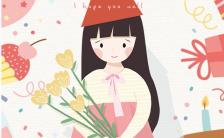 卡通手绘风朋友生日快乐祝福贺卡礼物H5模板缩略图
