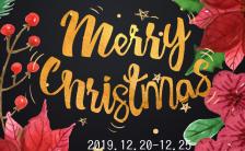 清新手绘风圣诞节商场店铺产品促销活动H5模板缩略图