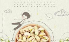 美食宣传促销卡通小清新风格简约时尚H5模板缩略图