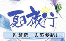 紫色羽毛自然小清新简约婚礼纪念相册缩略图
