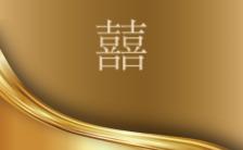 INVITATION奢华典雅土豪金简约时尚婚礼请帖缩略图
