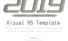 破碎维度h5模板缩略图