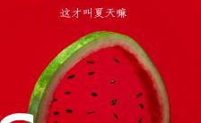 精美大气水果店开业促销宣传手机海报缩略图