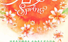 春天简约海报模板缩略图