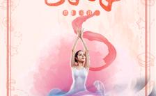 少儿芭蕾舞舞蹈培训招生手机海报模板缩略图