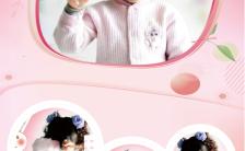 粉色超可爱婴儿儿童相册缩略图