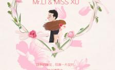 粉色浪漫卡通情侣恋爱日记个人心情手机海报缩略图