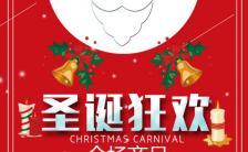 红色大气圣诞节商场欢乐购产品促销海报缩略图
