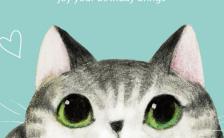 可爱小猫咪生日祝福海报缩略图