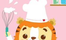 猫咪生日祝福贺卡手机海报缩略图