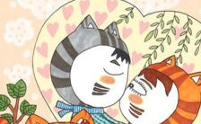 猫咪祝福海报缩略图