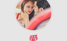 情侣恋爱分享相册手机海报缩略图