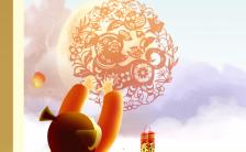 感谢有你过年祝福新春祝福海报缩略图