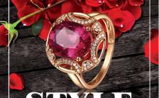 玫瑰花瓣桃心珠宝钻戒手机海报缩略图