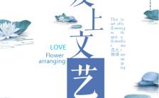 中国风古风个人心情手机海报缩略图
