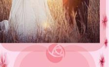 粉红色调秀恩爱表白海报缩略图